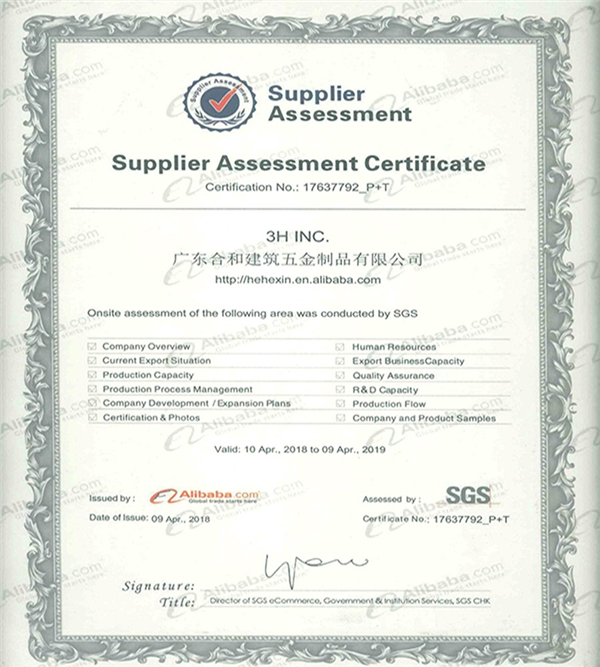 congratulations-on-the-completion-of-our-alibaba-sgs-certification.jpg